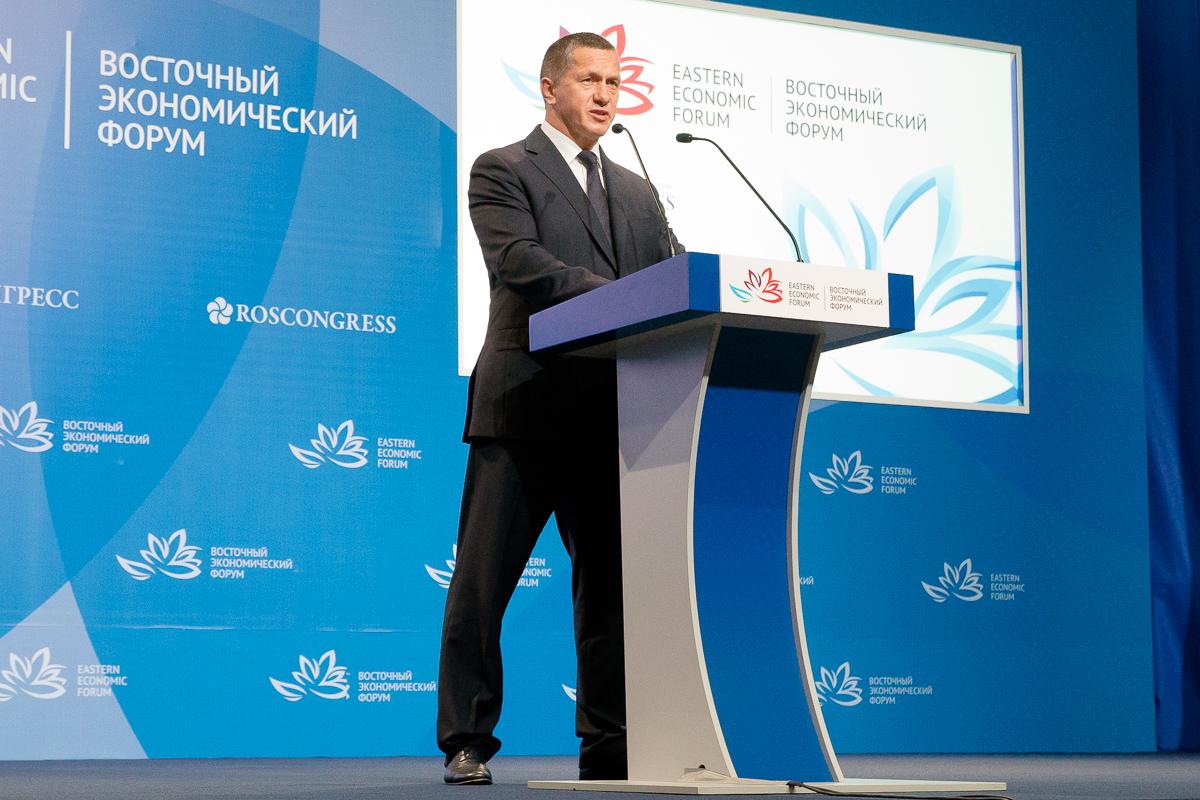 Восточный экономический форум 2016 начал работу воВладивостоке