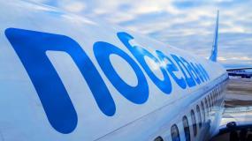 Аэрофлот может отказаться от закупки Boeing 737 MAX 8 для лоукостера Победа