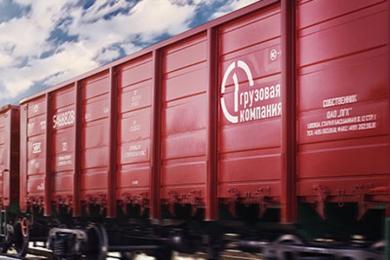 ПГК оптимизировала ремонт вагонов на Приволжской железной дороге