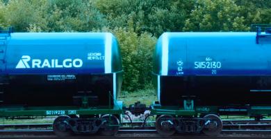 Railgo не планирует сокращать инвестпрограмму на 2021 год