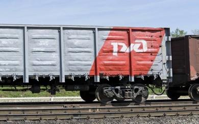 Для развития мультимодальных перевозок нужно организовать электронный документооборот между автомобильным и железнодорожным транспортом