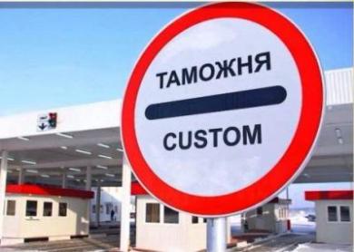 Транзитные перевозки через Таджикистан пока будут проходить при таможенном сопровождении