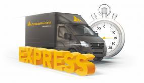 В 400 мест быстрее: «Деловые Линии» запустили новые направления экспресс-перевозок