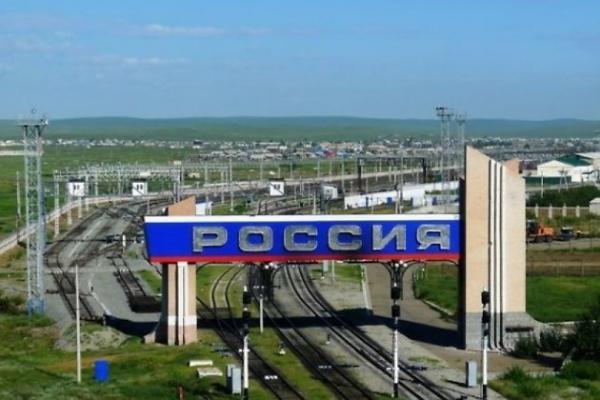 ЗабЖД: ситуация с передачей экспортных грузов на погранпереходе Забайкальск – Маньчжурия (КНР) расценивается как штатная