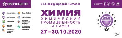 Во что инвестируют российские химики? Узнайте на круглом столе ОАО «НИИТЭХИМ»