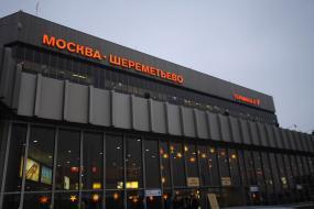 https://www.rzd-partner.ru/upload/iblock/b86/Aeroport_Moskva_SHeremetevo3.jpg