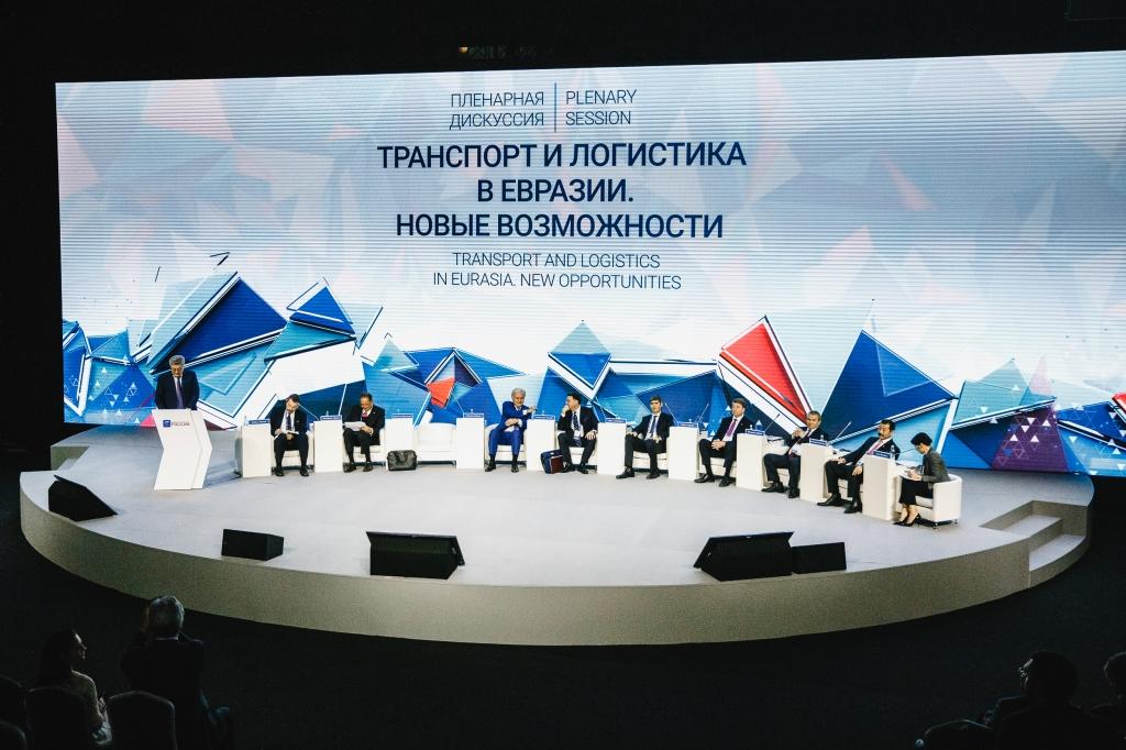 Инвестпрограмма РЖД в 2018-ом году составит приблизительно практически 550 млрд руб.